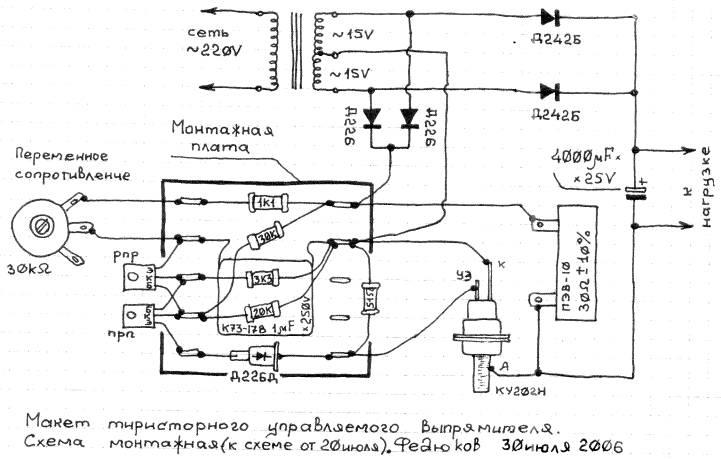 Скачать электрическую схему на иж планета 5. Обычно указывается напряжение до фильтра u0 и напряжение после...