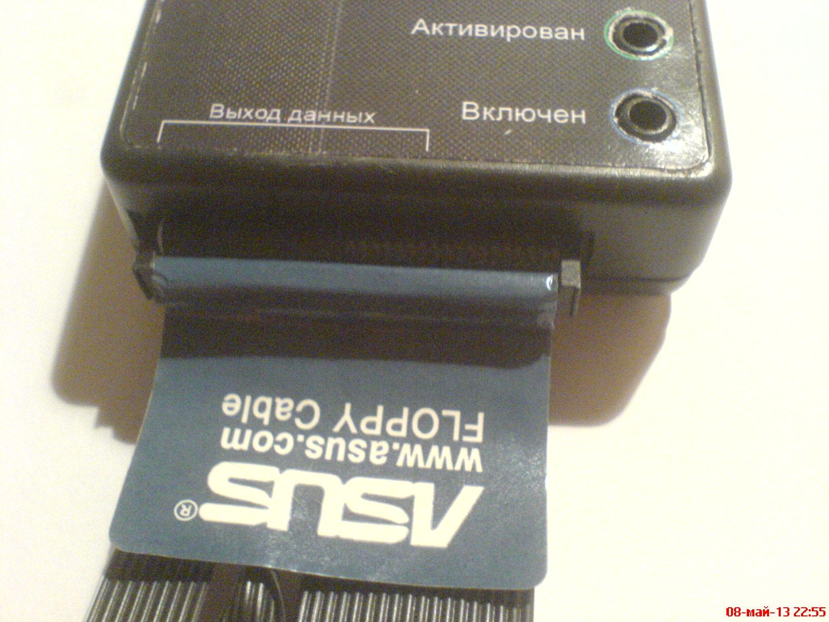 DSC03843