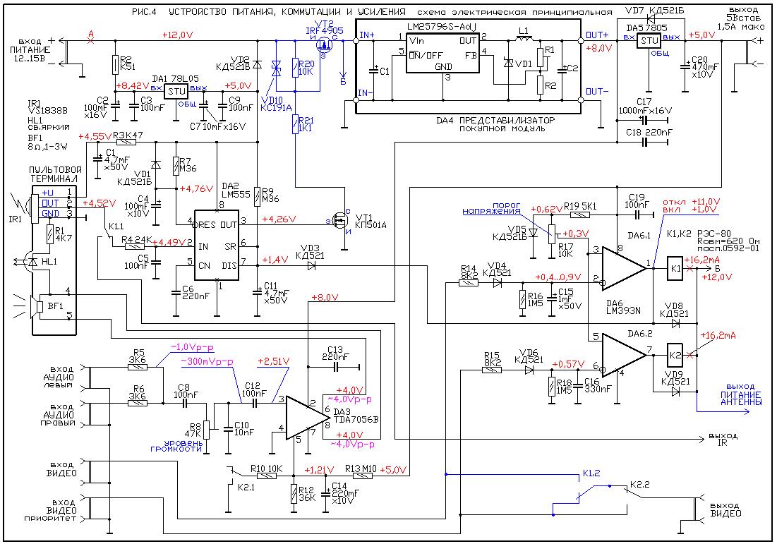 схема зарядного устройства расвет-2