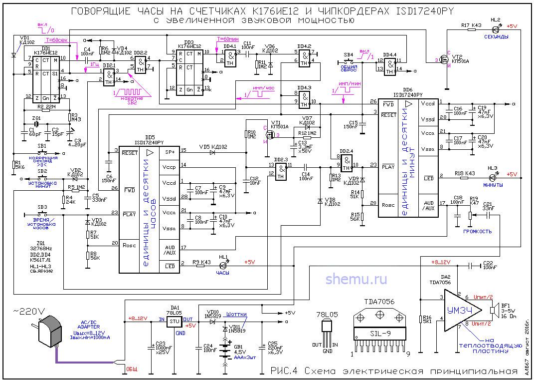 схема ионистора