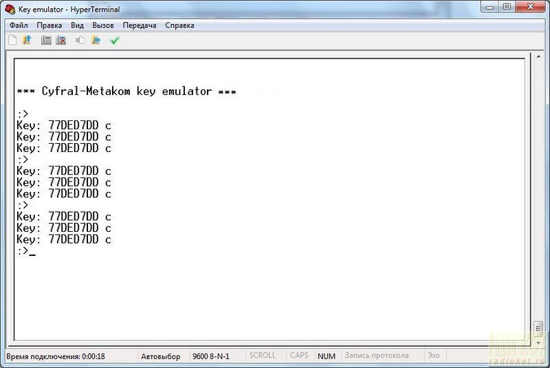 Программа Для Считывания Номера Ключа