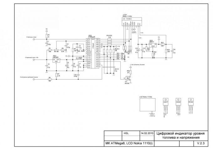 Цифровой измеритель остатка топлива и напряжения АКБ для автомобиля.